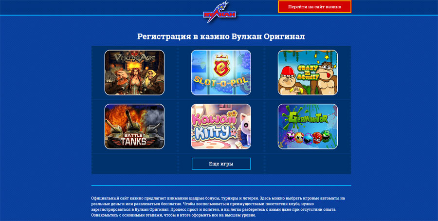 Игра online на деньги в poker playing